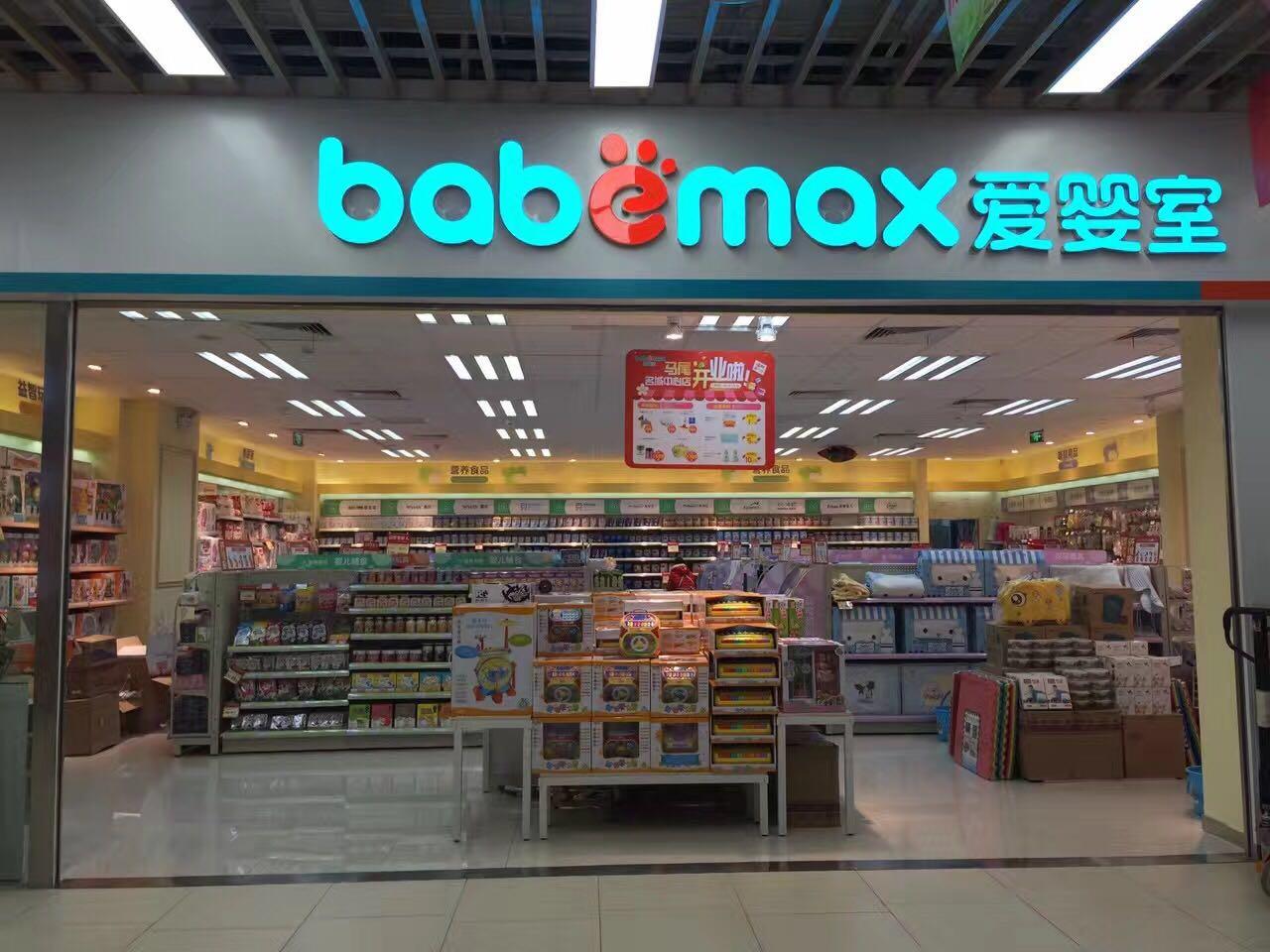 福州名城中心店
