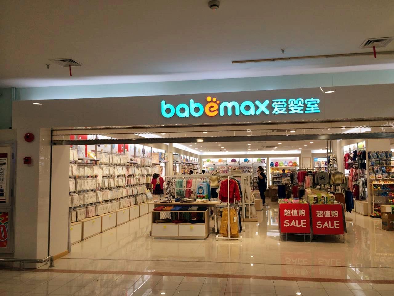 上海青浦家乐福店