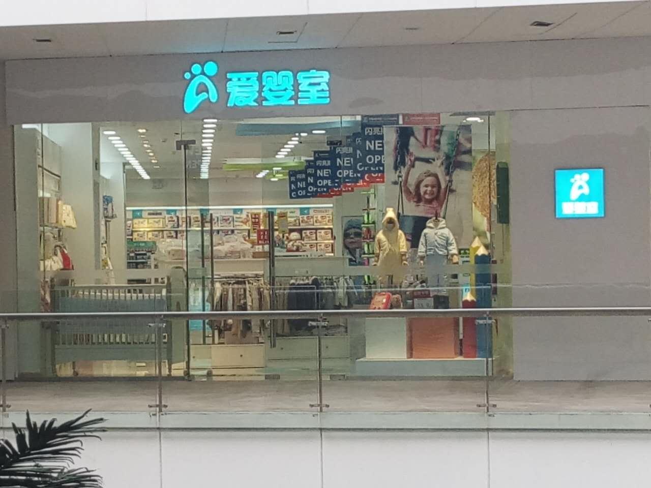 上海大渡河路长风大悦城店