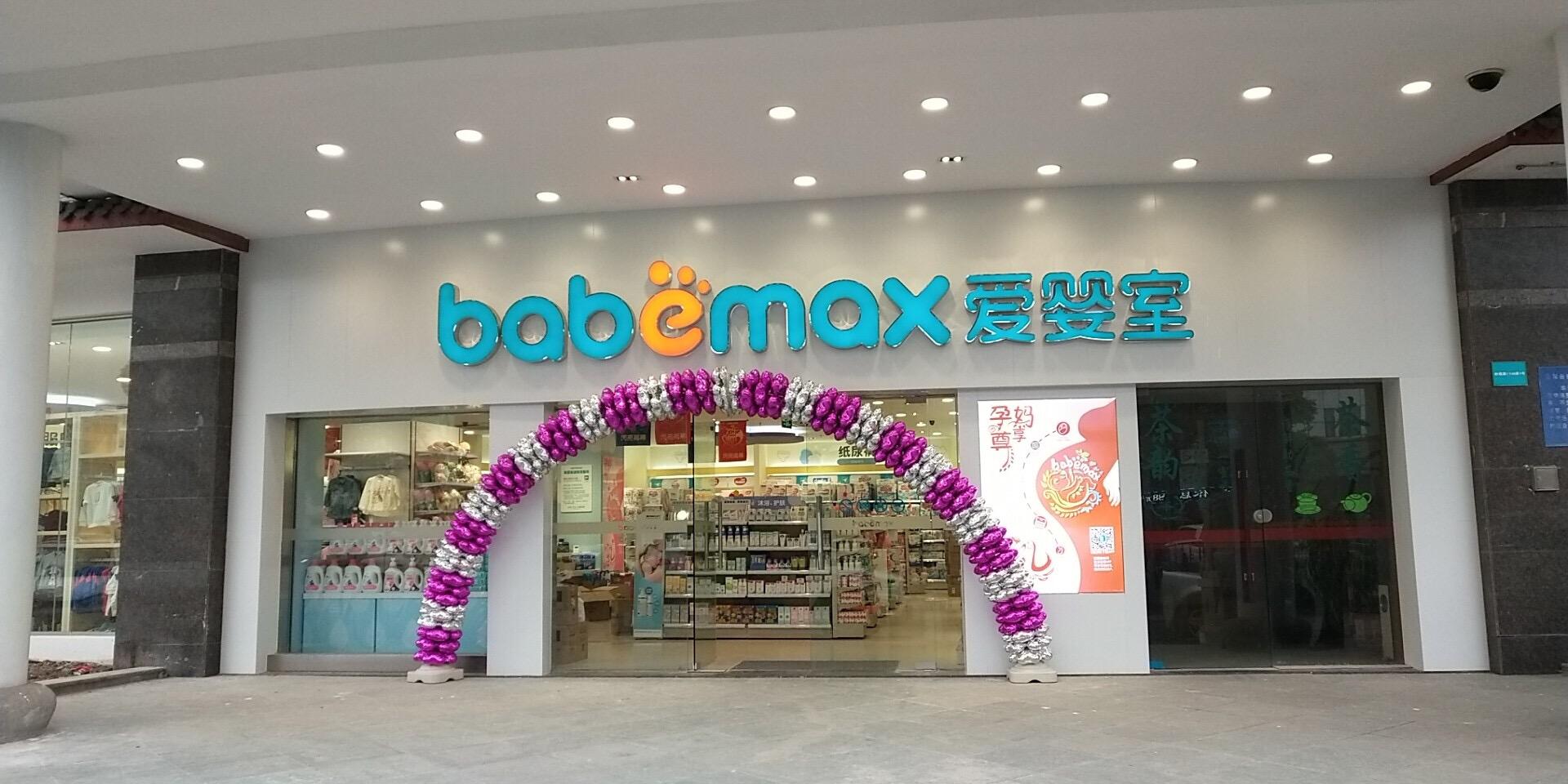上海妙境路店