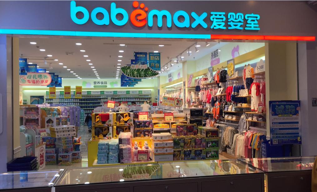 宝龙城市广场店