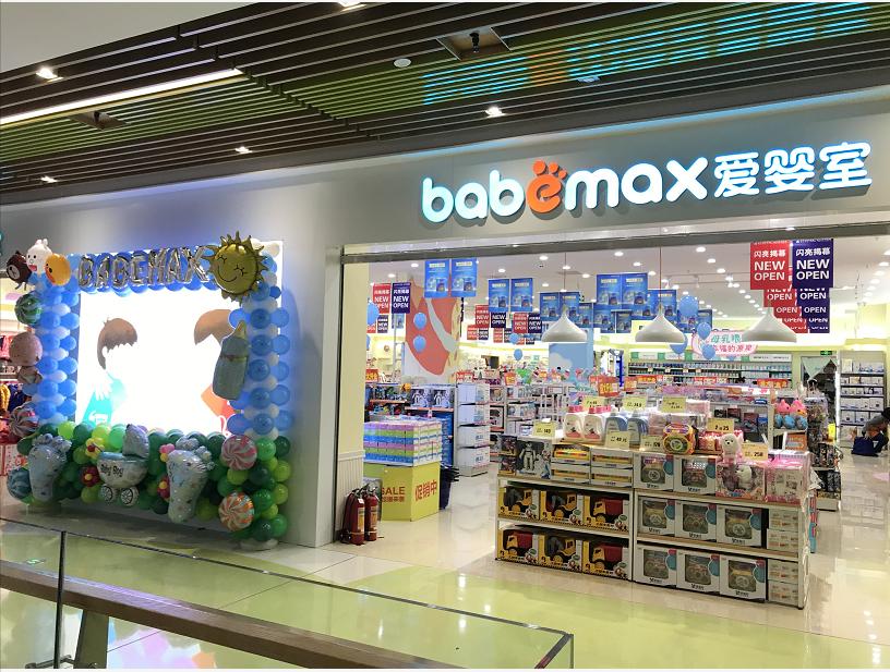 杭州古墩印象城店