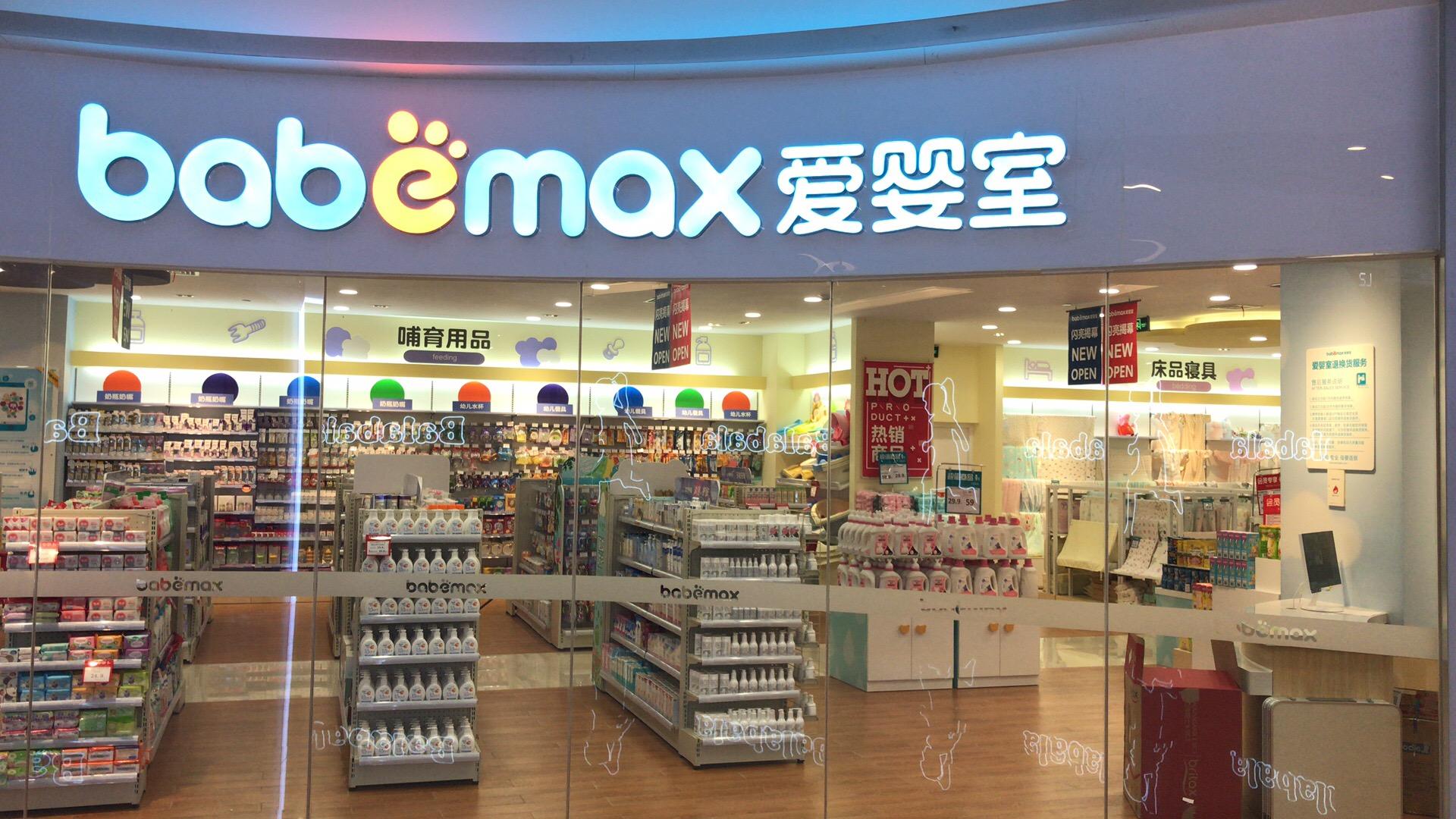 上海青浦富绅时代广场店