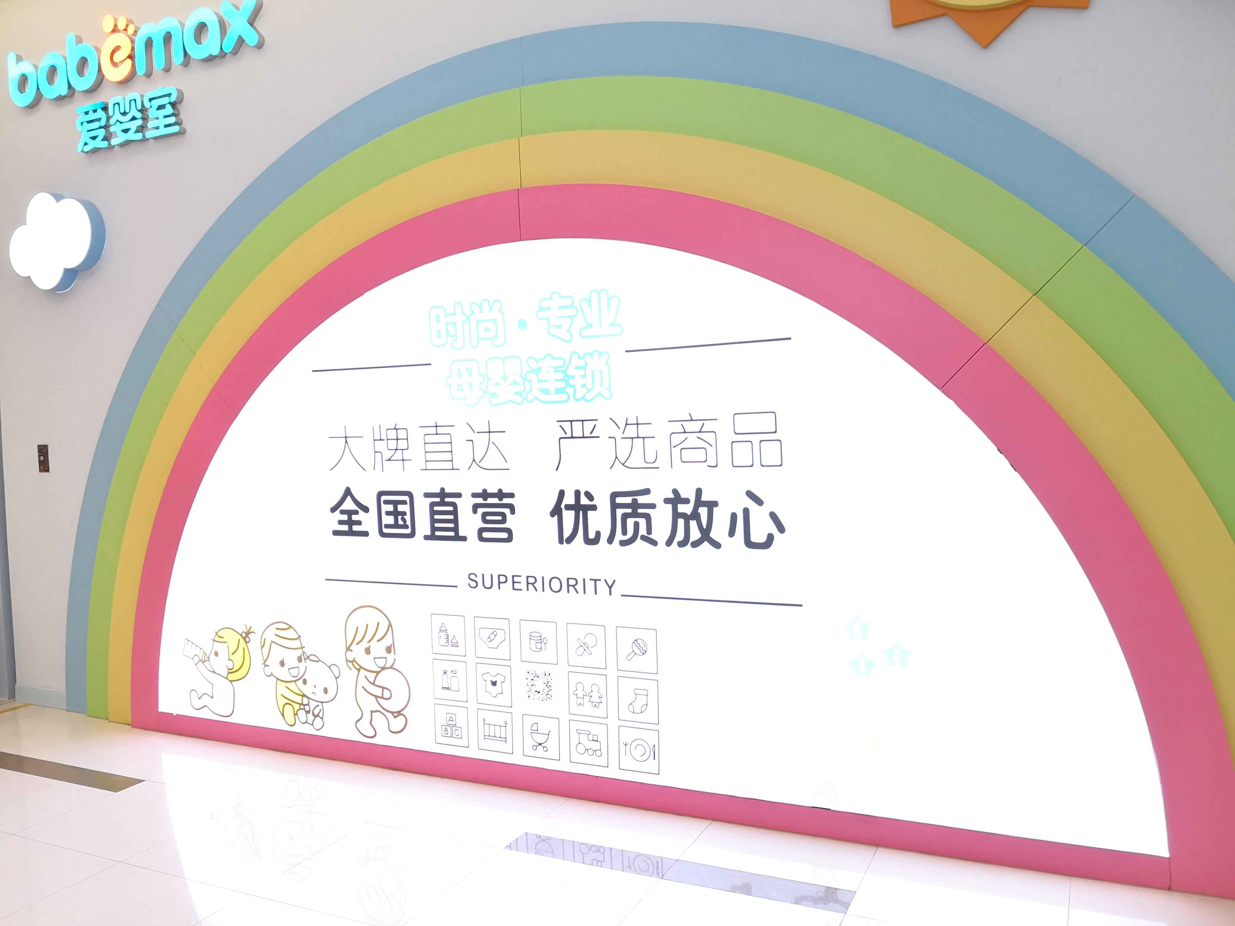 上海莘庄凯德龙之梦店