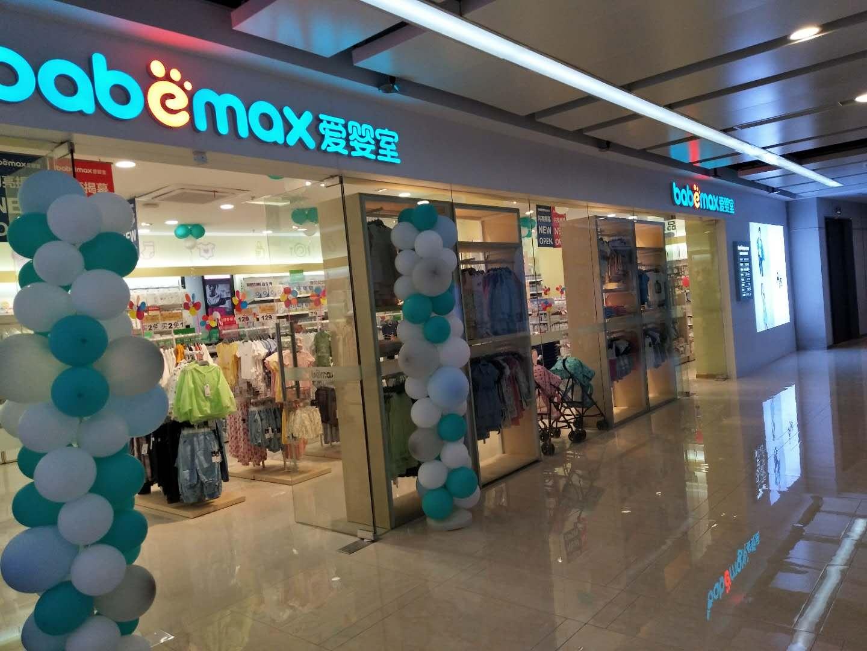 上海七宝宝龙广场店