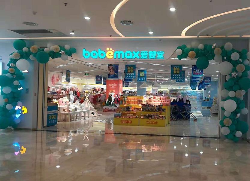 莆田涵江涵城水韵购物中心店