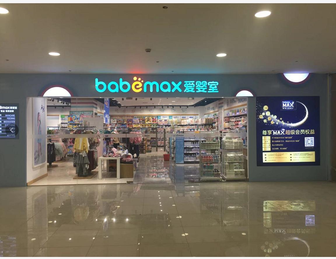 上海华侨城360新田广场店