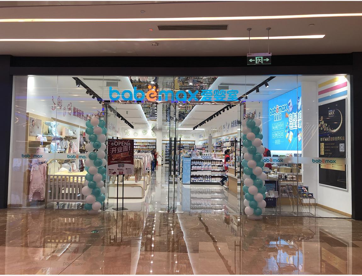 上海陆家嘴中心L+MALL店