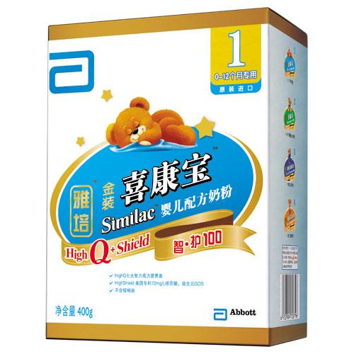 雅培400g智护100金装喜康宝(盒装) 爱婴室母婴用品一站
