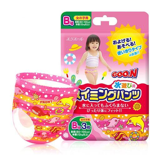 大王XL3片游泳裤 女